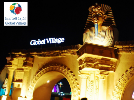 Global Village Dubai 2018
