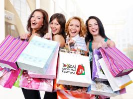 dsf dubai shopping festival 2019